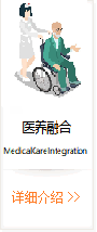 产业-医养.png